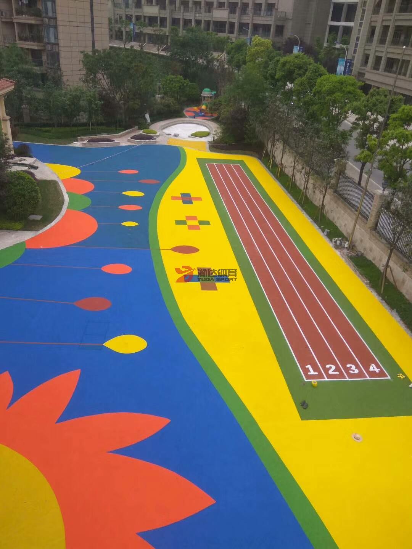 彩色EPDM幼儿园